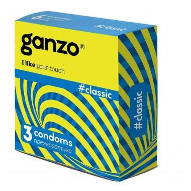 Презервативы Ganzo Классические №3