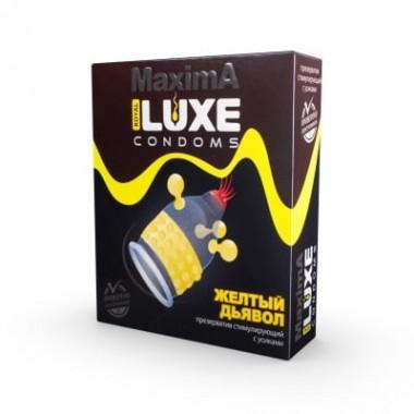 Презерватив Luxe MAXIMA №1 Желтый дъявол