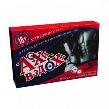 """Игра секс с карточками """"Ахи вздохи"""": подарочная коробка, плетка, кубики"""