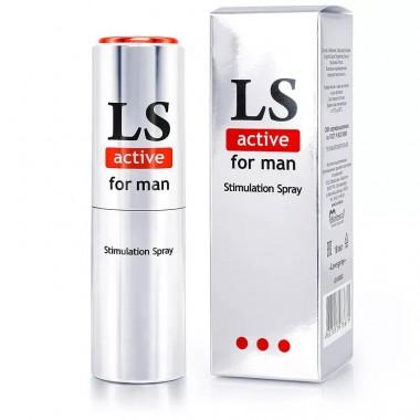Возбуждающий спрей для мужчин «Lovespray active», 18 мл